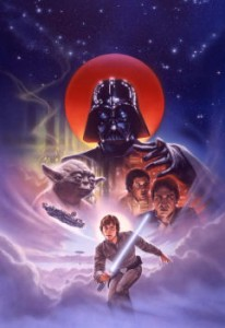 The Empire Strikes Back International Video Cover